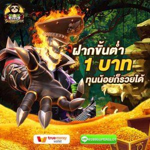 slot online 1 baht